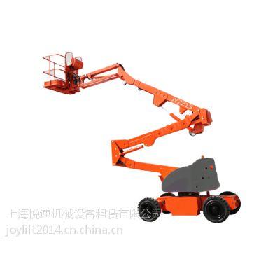 供应12米曲臂自行走高空作业平台价格,升降平台厂家