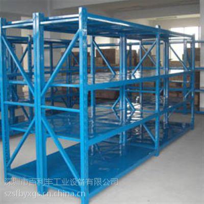 百利丰工业设备|辽宁货架|四层货架
