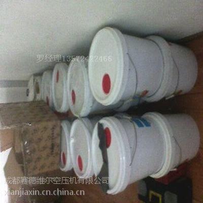 供应蜗杆式空压机专用油