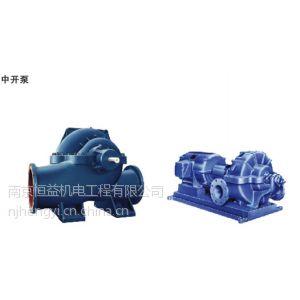 供应中开泵空调泵维修