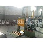 供应单刀切胶机_立式切胶机_切胶机价格_青岛鑫城橡胶切胶机