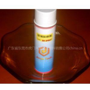 供应玻璃瓶脱模剂_玻璃瓶模具脱模剂_玻璃瓶模具离型剂