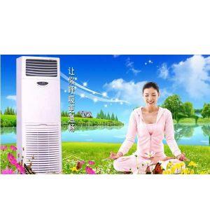 北京奥克斯空调维修¥¥美好生活%由你掌控