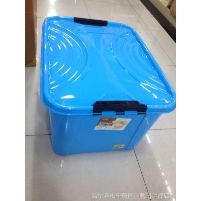 哈尔滨塑料整理箱批发 大号新款整理箱 摔不破滑轮整理箱 可印刷