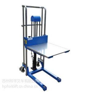 供应小型手动叉车 液压堆高叉车 模具搬运车 轻便模具升降车
