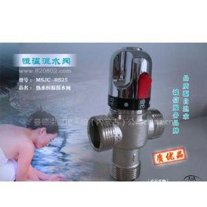 MSJC冷热水管道恒温阀