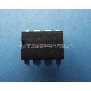 供应LM358 DIP-8集成电路IC双运算放大器