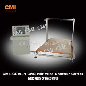 供应热丝仿形切割机,CNC热丝仿形切割机,EVA切割机械