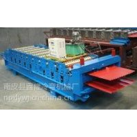 供应840-850型全自动双层彩钢设备