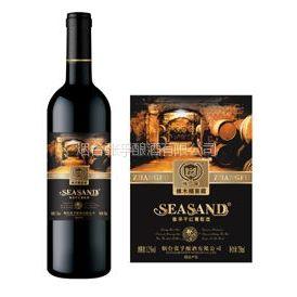 【厂家招商】SEASAND(塞丹德)橡木桶窖藏干红葡萄酒张孚酿酒