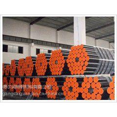 供应15CrMoG合金钢管,高压合金管,厂家直销18912383537