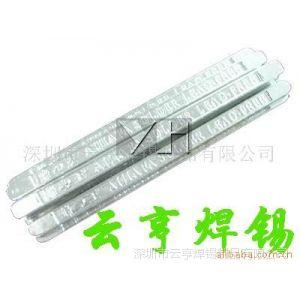 供应深圳云亨高纯度铸造无铅波峰焊锡条/焊锡棒