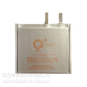 供应FANSO孚安特CP305050方形软包1600mah有源电子标签专用3.0v锂电池
