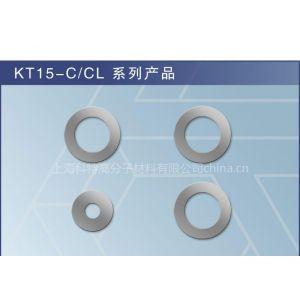 圆环PTC用于圆柱锂电池组合盖帽,电池盖帽PTC,18650盖帽PTC