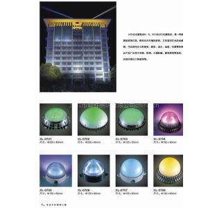 供应长春LED点光源批发七彩数码LED白光点光源