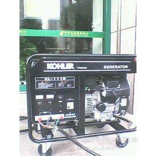 美国科勒KL-3350型发电机西安直营公司