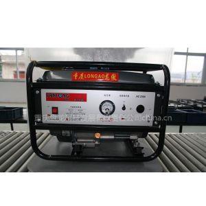供应汽油发电机1KW-10KW