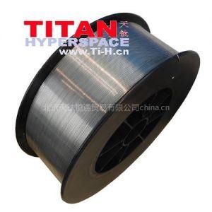 供应加工钛丝,钛合金丝,周期短