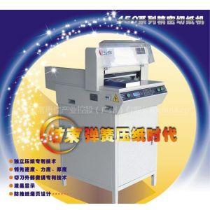 供应彩霸切纸机CB-450V6