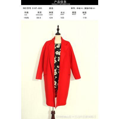 木兰尾戒 中高端日韩系商场专柜外套大衣成衣 贴牌加工 批量定做
