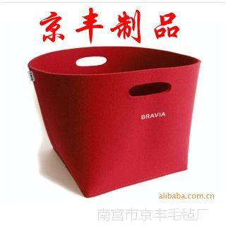 京丰 供应 各种款式 毛毡收纳盒 收纳桶 可根据客户要求生产