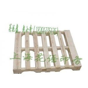 供应标准木托盘 木制托盘 昆山托盘 联合利华托盘供应商