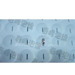 供应戒指包装盒 戒指内包装海绵衬垫 戒指包装盒植绒厂