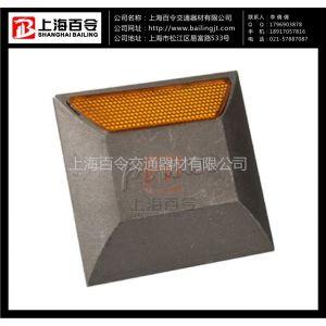 供应铸铝单黄反光道钉