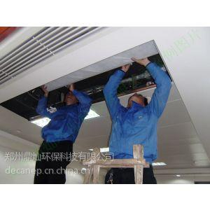供应光催化中央空调空气消毒净化装置