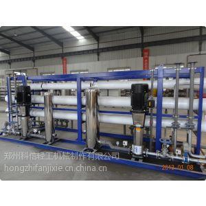 供应10T/H 反渗透水处理设备科信饮料机械公司五一前促销
