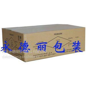 供应三层加强型优质特硬瓦楞纸箱,胶州永德丽纸箱厂
