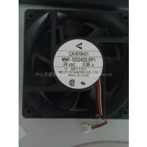供应原装正品MMF-06D24ES三菱变频器风扇