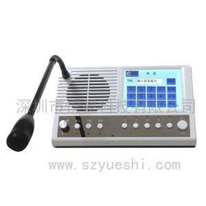 供应厂家供应悦视IP对讲拔号式多路对讲主机 NT-H 高标准回音消除 MP3音质