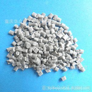 供应高光 改性塑料 PC/ABS