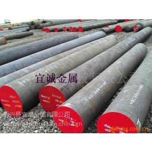 供应供应40MnB合金钢,规格齐全