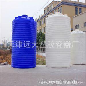 供应【厂家直销】天津滚塑厂大塑料桶水箱 天津大塑料水桶水箱