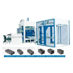 供应QT8-15全自动砌块成型机价格实惠