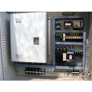 供应设计生产配电箱厂家 组合式配电箱 模数化终端组合