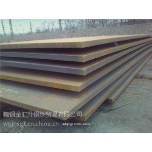 供应Q390E舞阳钢厂Q235D电渣钢板!!!