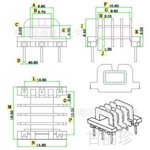 供应EFD15骨架 卧式骨架 4槽骨架 高频骨架 多槽骨架 尺寸图