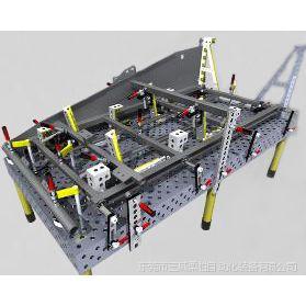 供应收割机框架焊接工装夹具|柔性组合夹具|机器人工装夹具