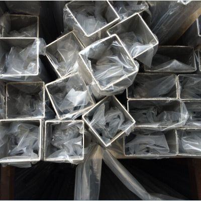 供应专业订做非标不锈钢管,202不锈钢非标管