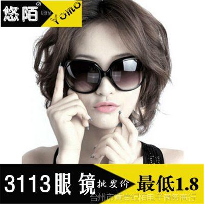 厂家直销希尔顿新款3113太阳镜大框眼镜潮女款蛤蟆镜百搭墨镜批发