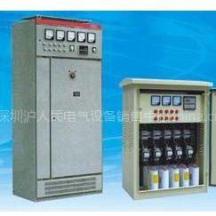 供应TBB0.4系列智能无功补偿装置(柜)