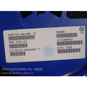 厂家批发1N4148W(T4) SOD-123开关二极管绿色环保