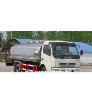 供应5-25吨奶罐车鲜奶运输车槽罐车洒水车