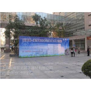 供应上海背景板制作,年会背景板搭建,婚庆背景墙制作