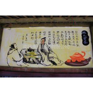 供应萍乡上栗 芦溪莲花学校校园文化墙围墙彩绘手绘涂鸦壁画供应!