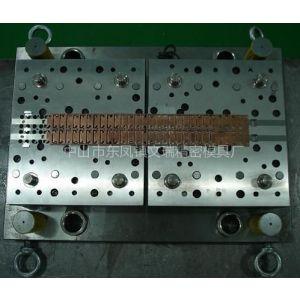 供应五金模具|五金钣金件加工冲压模具厂