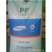 长期供应 PP/韩国三星/RJ500 流动性高/加工性能好 PP塑胶原料标准产品